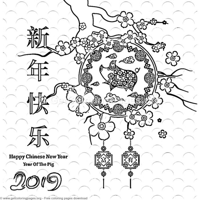 Year of the pig 2019 coloring pages ~ 11 Year of the Pig Coloring Pages – GetColoringPages.org