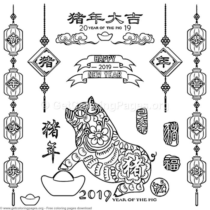 Year of the pig 2019 coloring pages ~ 9 Year of the Pig Coloring Pages – GetColoringPages.org
